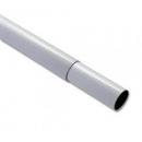 Стрела круглого сечения телескопическая Nice WA24 (комплект)