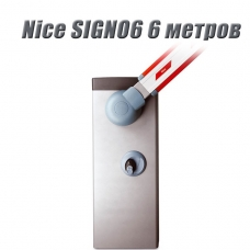 Комплект автоматического шлагбаума NICE SIGNO6 до 6 м