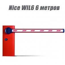 Комплект автоматического шлагбаума NICE WIL6 до 6 м