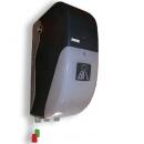Комплект привода осевого для секционных ворот BFT ARGO-DH KIT, до 20 кв.м
