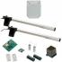 Комплект для автоматизации распашных ворот FAAC 412 KIT